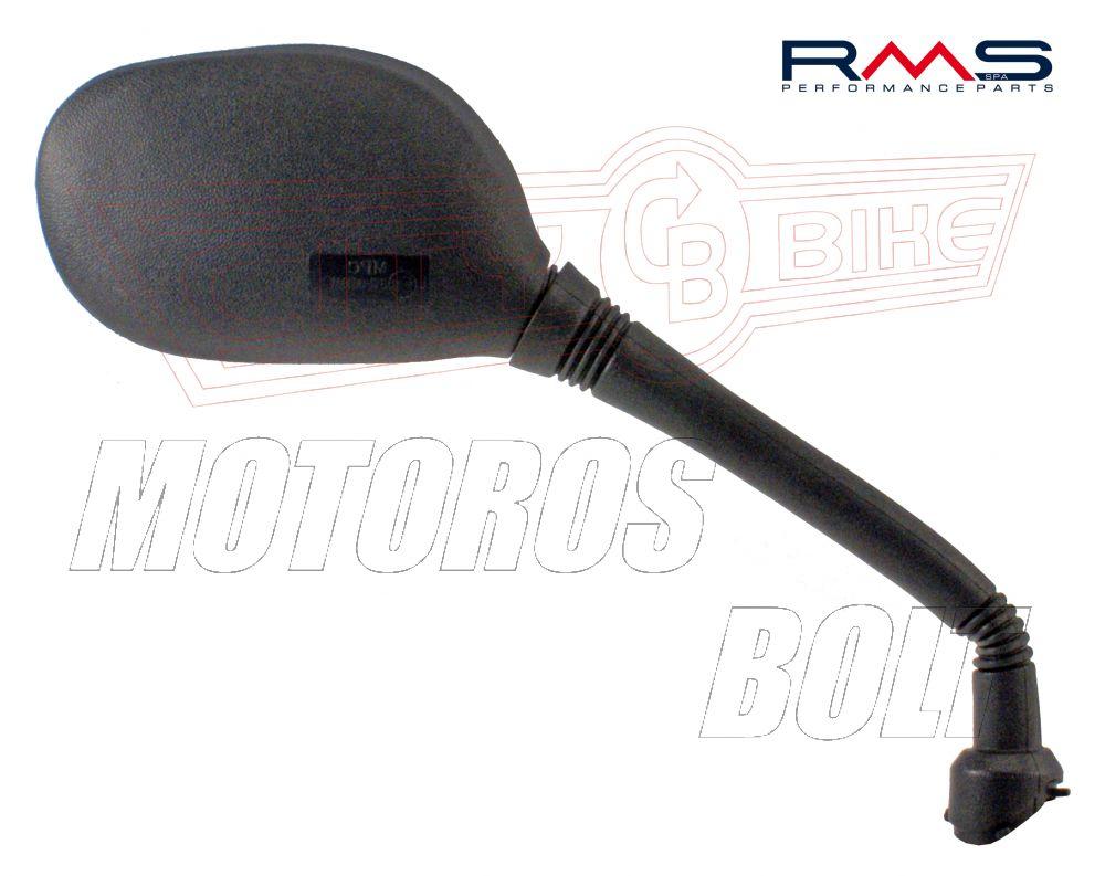 Tükör YAMAHA X-MAX 125-150 jobb ( RMS )