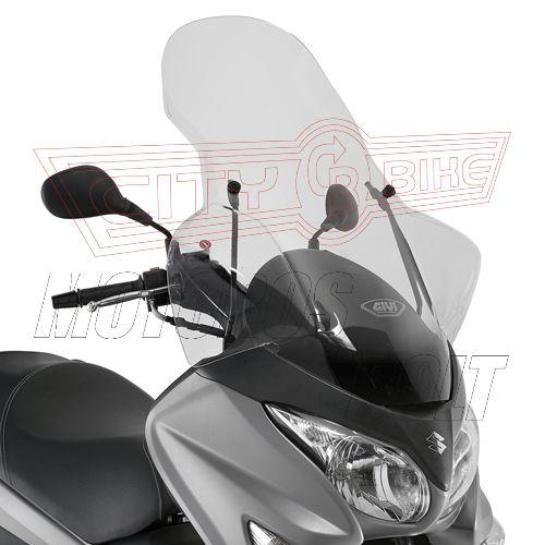 Plexi-szélvédő SUZUKI BURGMAN 125-200 K7-K8-K9-L0-L1-L2-L3 (06-13) / SUZUKI BURGMAN 125-200 ABS (14) GIVI
