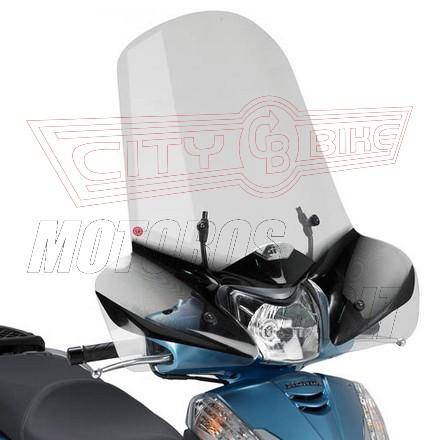Plexi-szélvédő TARTÓ Honda SH 300I (11-14) GIVI