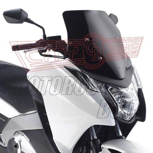 Plexi-szélvédő Honda Integra 700 (12-13) / Honda Integra 750 (14) GIVI