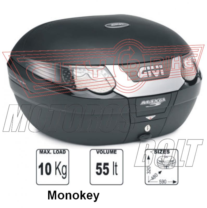 Csomagtartó doboz GIVI E55TECH Maxia3 MonoKEY FEKETE - füstszínű prizmával