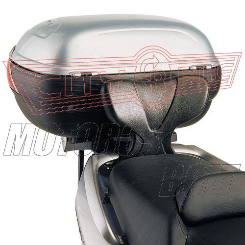 Háttámla Yamaha T-Max 500 (01-07) GIVI