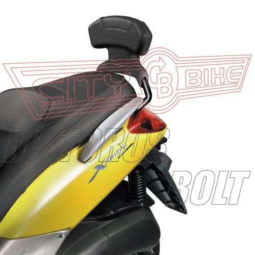 Háttámla MBK Skycruiser 125 (05-09) / Yamaha X-Max 125-250 (05-09) GIVI