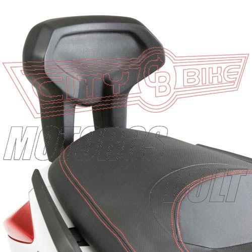 Háttámla MBK Skycruiser 125 (10-11) GIVI