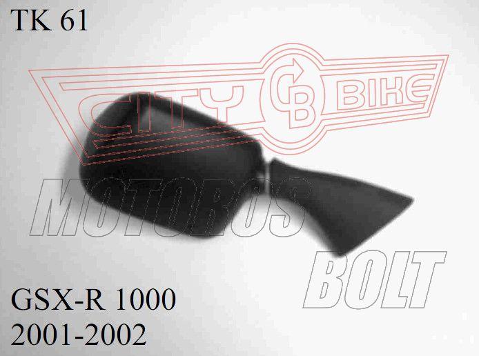 Tükör TK-61 téglalap GSX-R 100 01-02 (db)