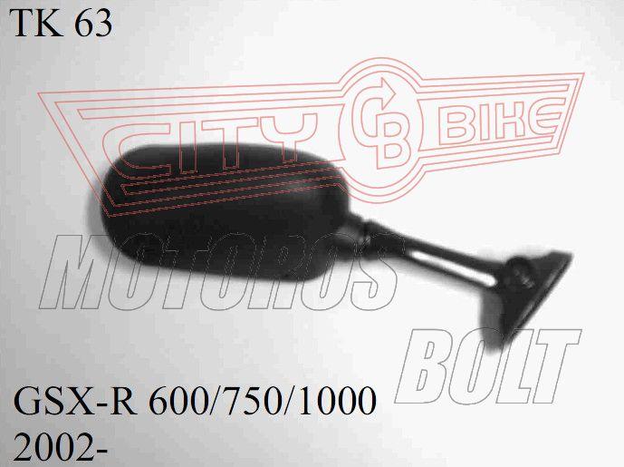 Tükör TK-63 ovális GSX-R 750/1000 2002-től(db)